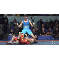 International UWW tournament